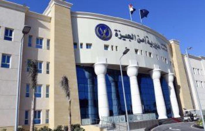 #اليوم السابع - #حوادث - إصابة طالب ثانوى بجرح غائر فى الوجه خلال مشاجرة بالأسلحة البيضاء بأوسيم