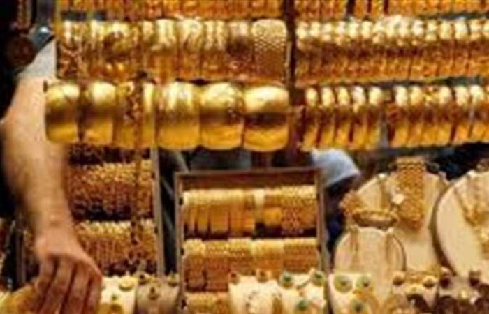 المصري اليوم - اخبار مصر- سعر الذهب اليوم في مصر الجمعة 5-3-2021 موجز نيوز
