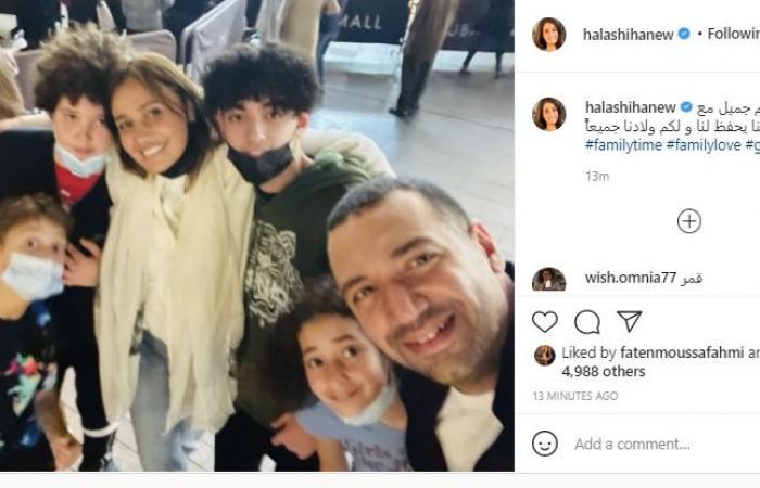 #اليوم السابع - #فن - يوم مع العيلة.. أول ظهور لـ حلا شيحة ومعز مسعود بعد زواجهما بصحبة الأبناء