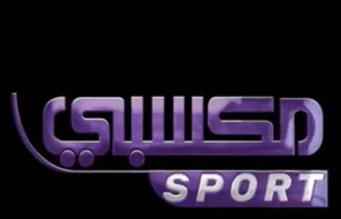المصري اليوم - اخبار مصر- مفاجأة بخصوص قناة مكسبي سبورت 1و2 .. وإصلاح عطل قناة مكسبي الفضائية موجز نيوز