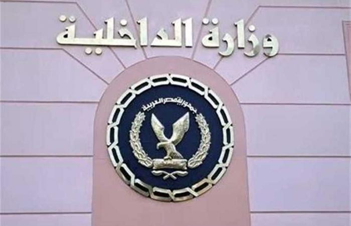 #المصري اليوم -#حوادث - نشره لجني الأرباح .. الداخلية تكشف حقيقة فيديو تدافع وسقوط الطلاب بإحدى الجامعات موجز نيوز