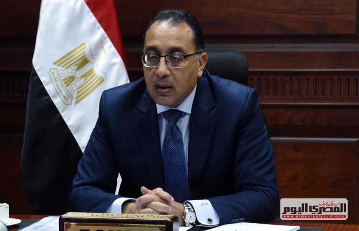 المصري اليوم - اخبار مصر- مدبولي: الحكومة حريصة على زيادة الاستثمارات الحكومية في الموازنة العامة الجديدة موجز نيوز