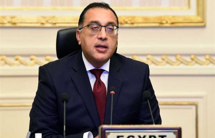المصري اليوم - اخبار مصر- رئيس الوزراء يعقد اجتماعًا مع لجنة الشؤون الاقتصادية بمجلس النواب(تفاصيل) موجز نيوز