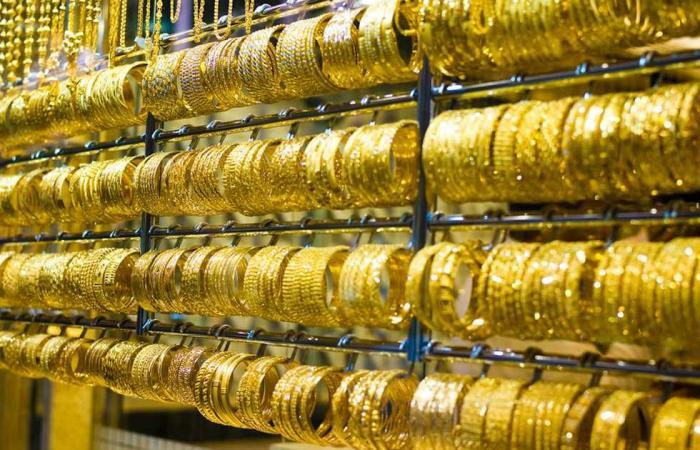 #المصري اليوم - مال - تحديث 2 : انخفاض أسعار الذهب اليوم فى مصر الإثنين 8-3-2021 موجز نيوز