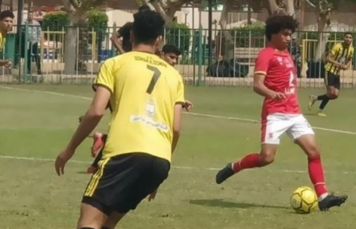 الوفد رياضة - شباب المقاولون يتعادل أمام الأهلي في بطولة الجمهورية موجز نيوز