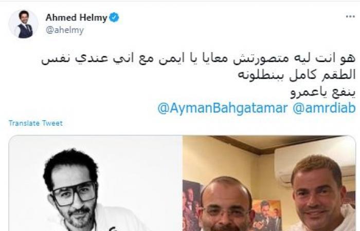 #اليوم السابع - #فن - أحمد حلمى يمازح أيمن بهجت قمر بسبب صورته مع الهضبة