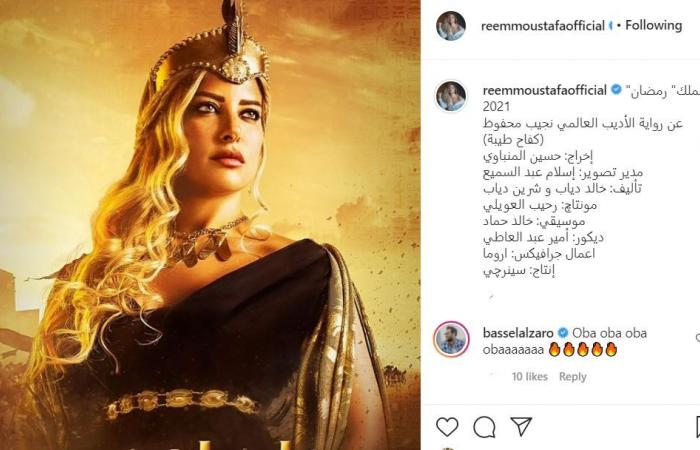 #اليوم السابع - #فن - ريم مصطفى ملكة من الهكسوس بإطلالة أشبه بالإغريق على بوستر الملك