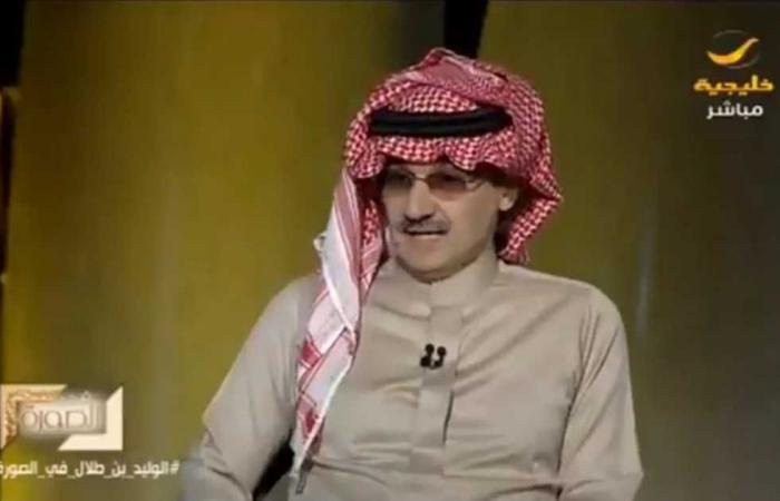 #المصري اليوم -#اخبار العالم - الوليد بن طلال ينشر صورة مثيرة للجدل قد تتسبب بأزمة موجز نيوز