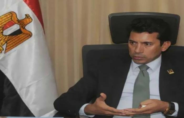 الوفد رياضة - وزير الرياضة يعلن تفاصيل استضافة مصر لبطولة العالم للسلاح للناشئين والشباب موجز نيوز
