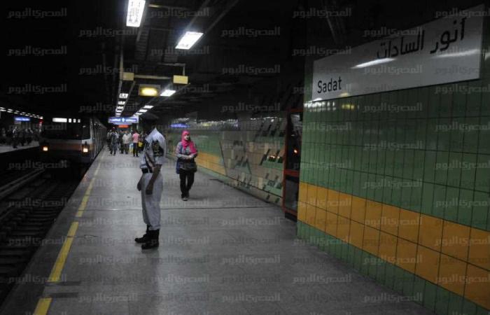 المصري اليوم - اخبار مصر- «مترو الأنفاق» تعلن غلق محطة التحرير 10 ساعات بسبب موكب المومياوات السبت موجز نيوز