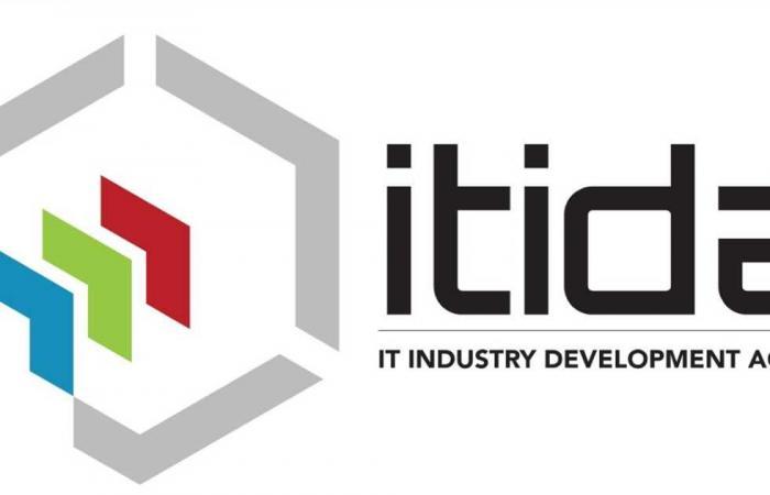 #المصري اليوم - مال - «إيتيدا» تنظم أول مؤتمر لتشبيك الشركات التكنولوجية الناشئة في مصر موجز نيوز