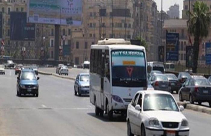 الوفد -الحوادث - النشرة المرورية: سيولة مرورية بطرق القاهرة والجيزة موجز نيوز