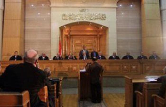 #اليوم السابع - #حوادث - نظر دعوى عدم دستورية المادة الأولى من قانون الضريبة العامة على المبيعات غدا