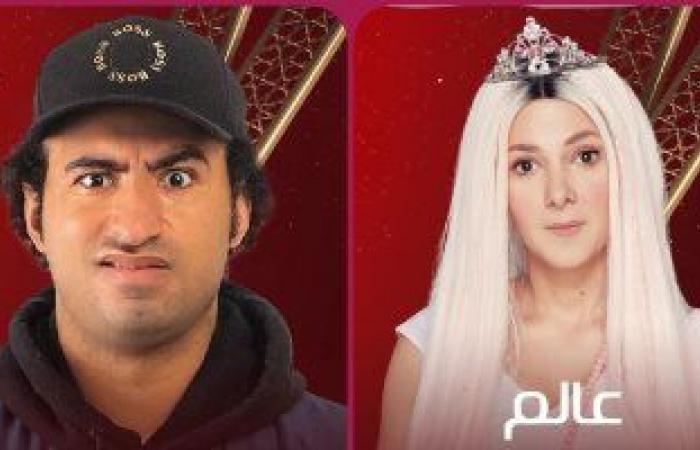 """#اليوم السابع - #فن - قناة الحياة تعرض مسلسلى """"عالم موازى"""" و""""أحسن أب"""" من 15 حلقة فى رمضان"""