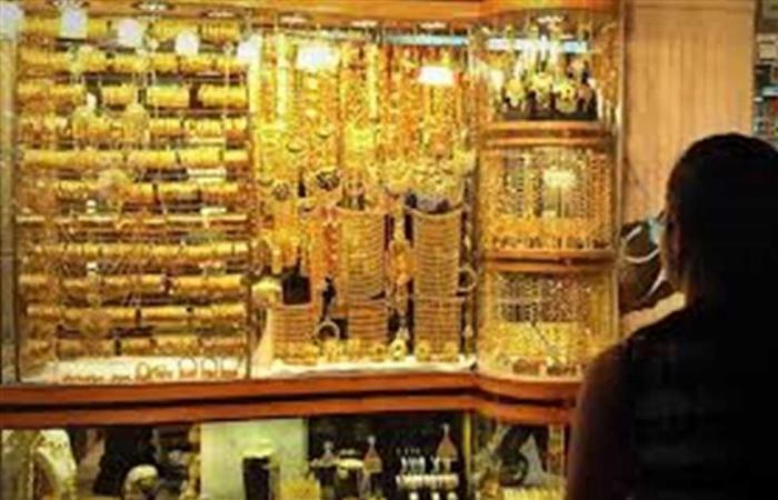 #المصري اليوم -#اخبار العالم - تعرف على سعر الذهب في السعودية مستهل التعاملات اليوم السبت 3-4- 2021 موجز نيوز