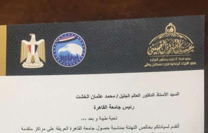 اخبار السياسه رئيس جامعة القاهرة يدرس مقترحا بإنشاء مستشفى جامعي لخدمة أهالي بولاق