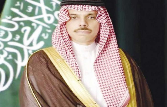 #المصري اليوم -#اخبار العالم - السعودية: السلام مع إسرائيل له فوائد هائلة.. ولدينا شرط مسبق موجز نيوز