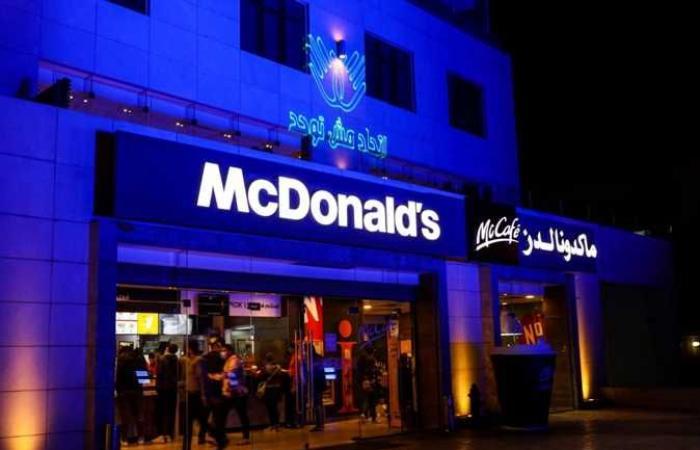#المصري اليوم - مال - ماكدونالدز مصر تضيئ بعض فروعها في القاهرة والإسكندرية باللون الأزرق في اليوم العالمي للتوعية بالتوحد موجز نيوز