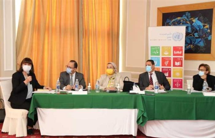 المصري اليوم - اخبار مصر- وزيرة البيئة تشارك في الحوار الاستراتيجي لتغير المناخ بملتقى فريق الأمم المتحدة القطري موجز نيوز
