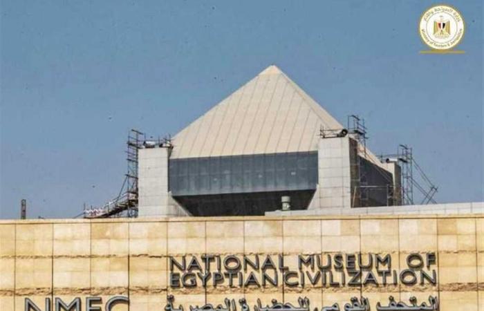 المصري اليوم - اخبار مصر- وزير الآثار يُعلن موعد زيارة المومياوات الملكية في المتحف القومي للحضارة موجز نيوز