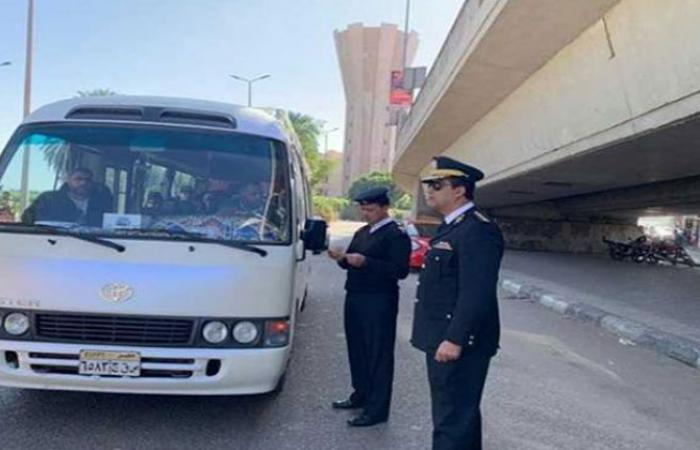 الوفد -الحوادث - ضبط 48 مخالفة موقف عشوائي موجز نيوز