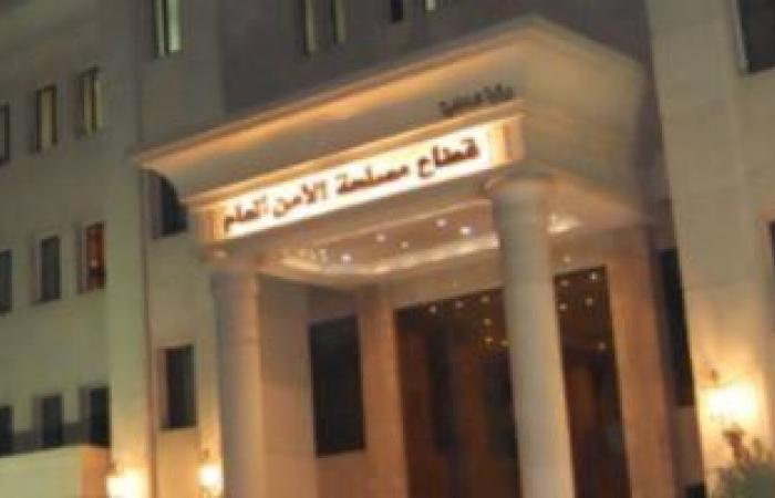 #اليوم السابع - #حوادث - الأمن العام يضبط 49 قطعة سلاح وينفذ 51 ألف حكم