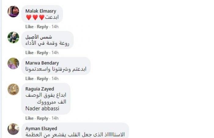 #اليوم السابع - #فن - مايسترو ليلة الإبداع.. نادر عباسى أنيق الروح يعزف لحن التاريخ العابر للعصور.. صور