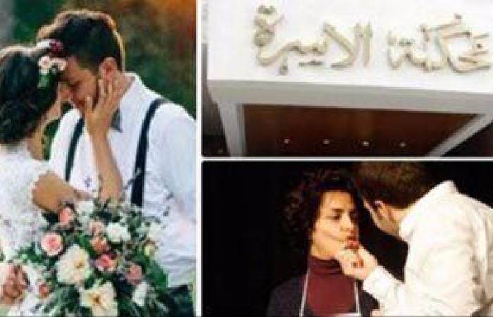 #اليوم السابع - #حوادث - سيدة في دعوى طلاق: زوجي امتنع عن سداد مصروفات دراسة لطفليه طوال 5 سنوات