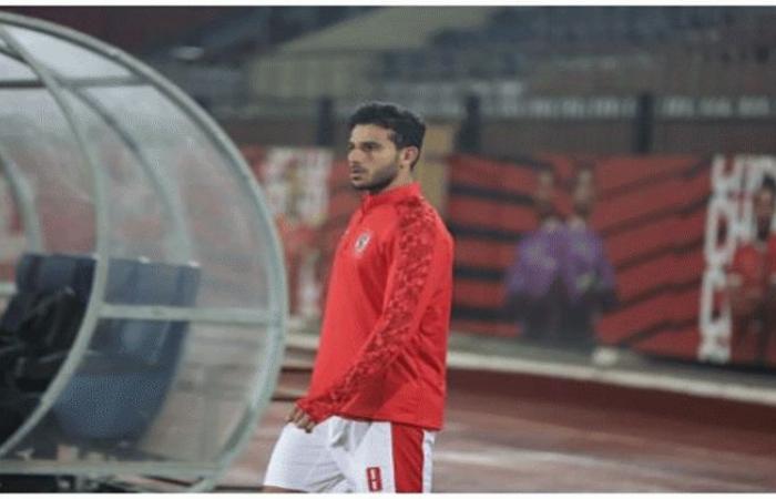 الوفد رياضة - حمدي فتحي يخضع لفحص طبي الخميس المقبل موجز نيوز