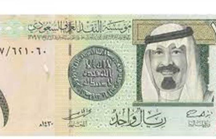 #المصري اليوم - مال - سعر الريال السعودي مقابل الجنيه المصري اليوم الأحد 4 أبريل 2021 موجز نيوز
