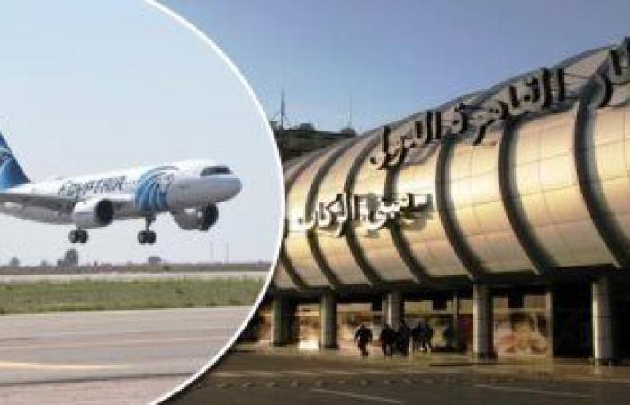 #اليوم السابع - #حوادث - حبس راكب بتهمة محاولة تهريب أقراص مخدرة عبر مطار القاهرة 4 أيام