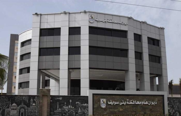 المصري اليوم - اخبار مصر- فصل الكهرباء عن مدينة بني سويف على مدار 3 أيام للصيانة موجز نيوز