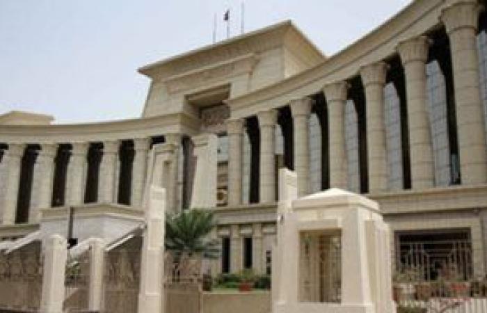 #اليوم السابع - #حوادث - المحكمة الدستورية تقضى بصحة عقوبة الشروع فى ارتكاب الجريمة