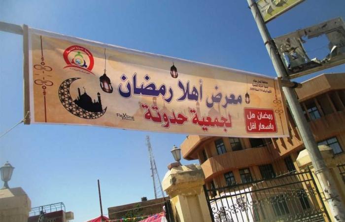 #المصري اليوم - مال - «المستوردين»: مواعيد غلق المحال التجارية صيفا مناسبة .. والمواطنون معتادون عليها موجز نيوز