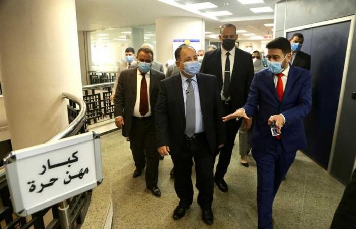 #المصري اليوم - مال - المالية : نجاح موسم الإقرارات الضريبية الإلكتروني الأول للأشخاص الطبيعيين موجز نيوز