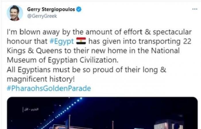 اخبار السياسه العالم يحتفي بموكب المومياوات الملكية عبر تويتر: «أحسنتِ يا مصر» (صور)