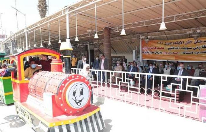 المصري اليوم - اخبار مصر- محافظ بني سويف يوزع الهدايا ويداعب الأطفال خلال احتفالات يوم اليتيم (صور) موجز نيوز