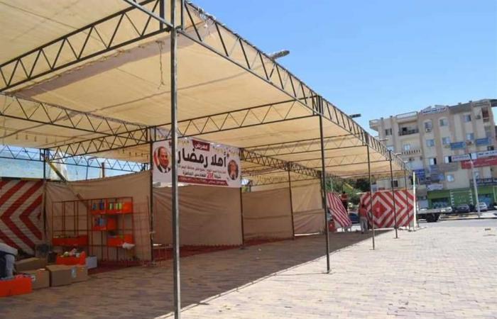 المصري اليوم - اخبار مصر- انطلاق معرض «أهلا رمضان» لتوفير السلع الغذائية بأسعار مخفضة في البحر الأحمر غدًا موجز نيوز