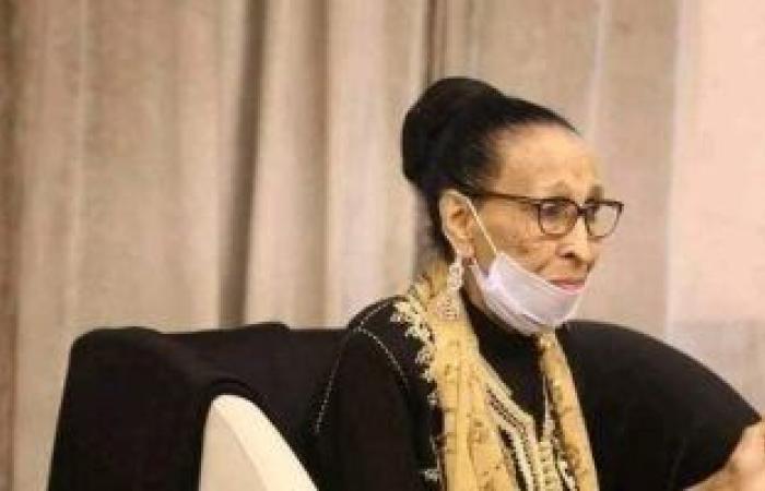 #اليوم السابع - #فن - وفاة الفنانة المغربية الشهيرة الحاجة الحمداوية عن 91 عاما
