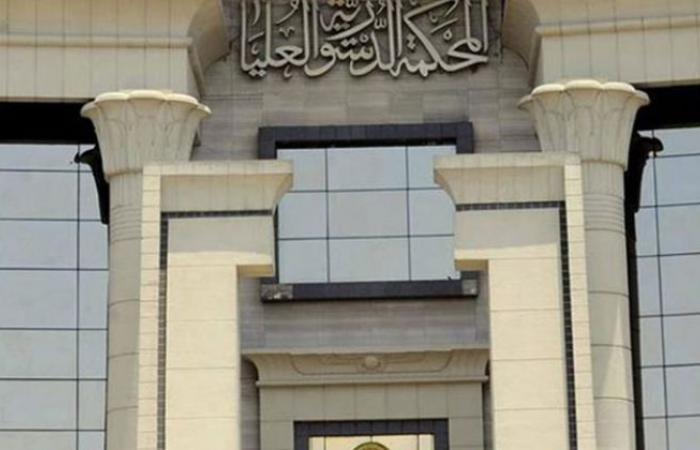 الوفد -الحوادث - 8 مايو الحكم فى دعوى بطلان اكتساب أبناء الأم المصرية من أب أجنبى للجنسية موجز نيوز