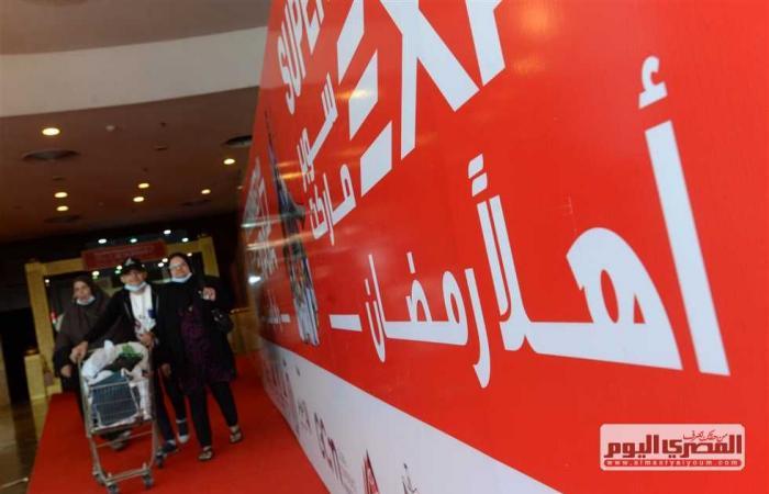 المصري اليوم - اخبار مصر- «التموين» تعلن عن تخفيضات تصل لـ 35 % في معارض «أهلا رمضان» موجز نيوز