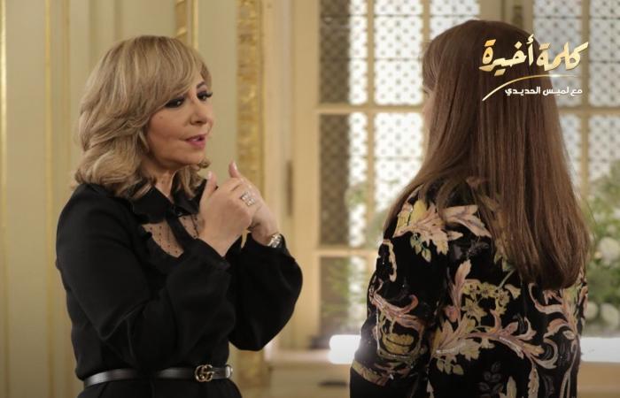 #اليوم السابع - #فن - ماجدة الرومى لـ لميس الحديدى: دعوتى للغناء فى مصر بمثابة دعوة فرح فى عز الحزن اللبنانى