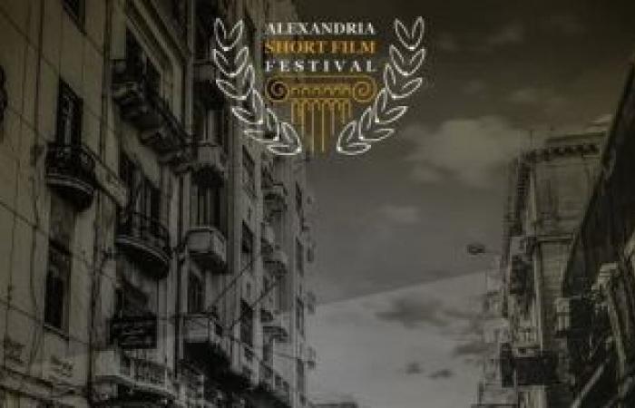 #اليوم السابع - #فن - تعرف على جدول عروض مهرجان الإسكندرية للفيلم القصير فى دورته الـ7