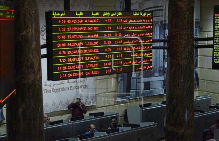 #المصري اليوم - مال - تراجع مؤشرات البورصة والخسائر 6.5 مليار جنيه موجز نيوز