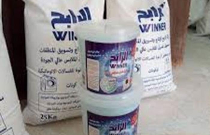 الوفد -الحوادث - القبض على أمين عهدة وبحوزته 3 أطنان مسحوق غسيل غير صالحة بالقاهرة موجز نيوز