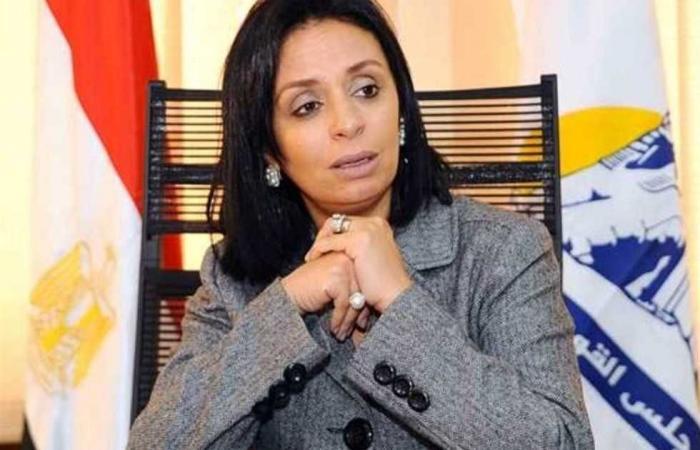 #المصري اليوم - مال - «القومي للمرأة» يطلق حملة للتعريف بخطورة الزيوت المهدرجة موجز نيوز