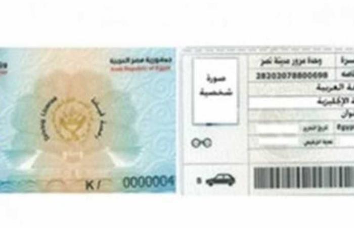 #المصري اليوم -#حوادث - 10 خطوات لاستخراج رخصة القيادة في ساعتين.. تفاصيل الرسوم المطلوبة في 2021 موجز نيوز