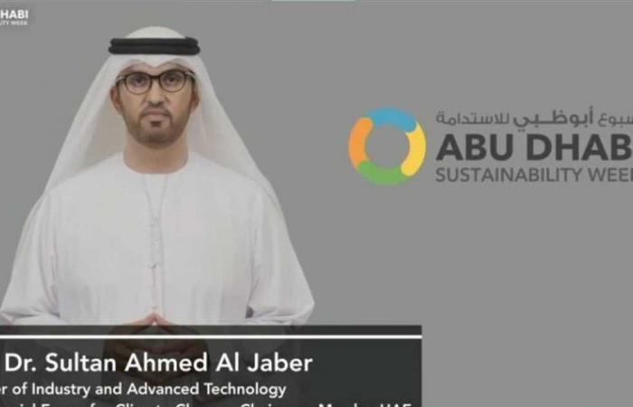#المصري اليوم -#اخبار العالم - سلطان الجابر : الإمارات مركزا اقتصاديا مهما في المنطقة موجز نيوز