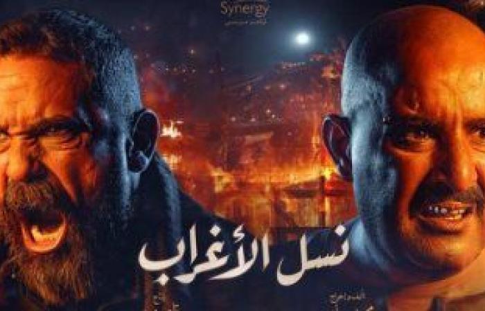 """#اليوم السابع - #فن - المخرج محمد سامى: نسل الأغراب """" فركش"""""""