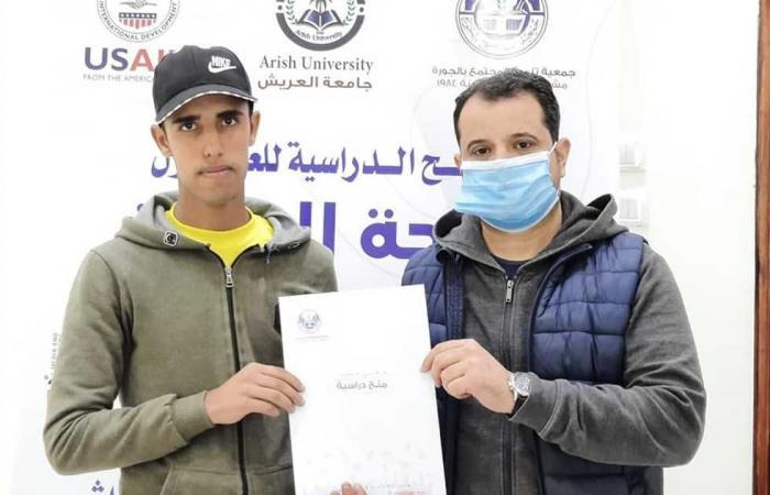 المصري اليوم - اخبار مصر- توقيع عقود 46 منحة دراسية لطلبة محافظة شمال سيناء في 6 جامعات موجز نيوز